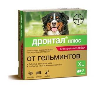 Дронтал Плюс XL таблетки для собак крупных пород от внутренних паразитов 1 упаковка