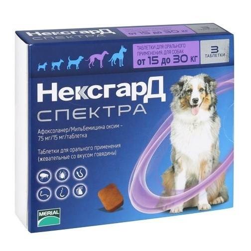 НексгарД Спектра L жевательная таблетка от клещей, гельминтов и блох для собак весом 15-30кг 1шт