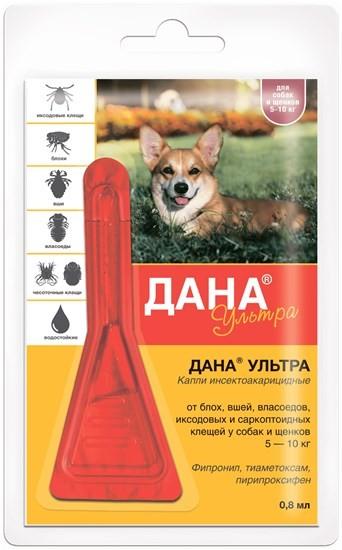 Apicenna Дана Ультра капли для собак до 5 кг от внешних паразитов 1 пипетка
