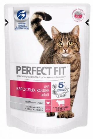 Perfect Fit сухой корм для кошек всех возрастов с говядиной 650гр