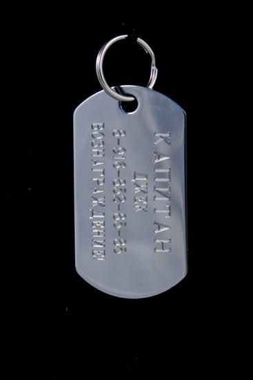Военный серебряный
