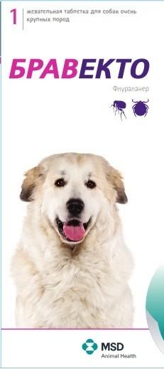 Бравекто таблетка для собак от 40 до 56 кг от внешних паразитов 1 упаковка