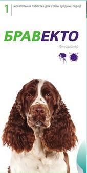 Бравекто таблетка для собак от 10 до 20 кг от внешних паразитов 1 упаковка