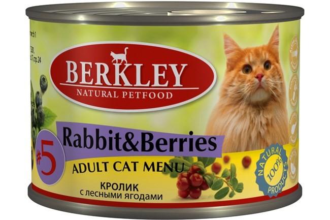 Berkley №5 консервы для взрослых кошек с кроликом и ягодами 200 гр