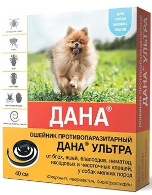 Api-San Дана Ультра ошейник для щенков и собак мелких пород от внешних паразитов 40см