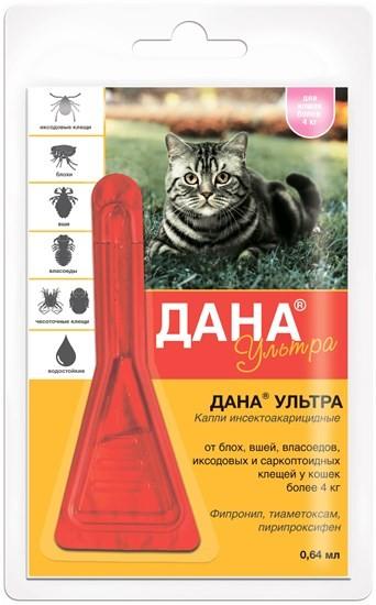 Api-San Дана Ультра капли для кошек от 4 кг от внешних паразитов 1 пипетка