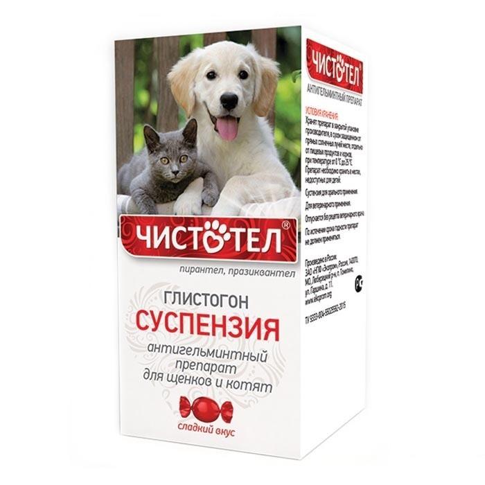 Чистотел Глистогон суспензия для щенков и котят от внутренних паразитов