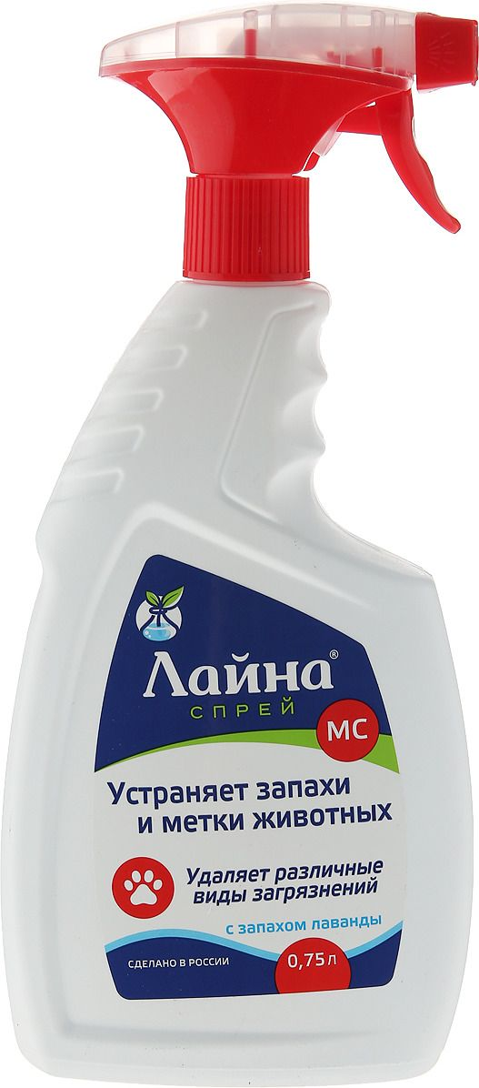 Лайна Моющее средство-спрей Лаванда 750мл