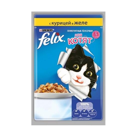 Felix Аппетитные Кусочки пауч для котят с курицей в желе 85г