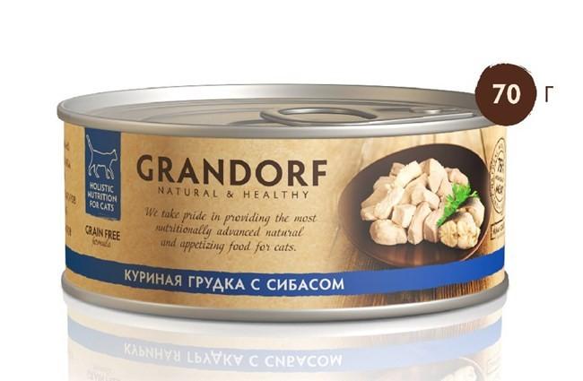 Grandorf консервы для кошек всех возрастов с куриной грудкой и сибасом 70г