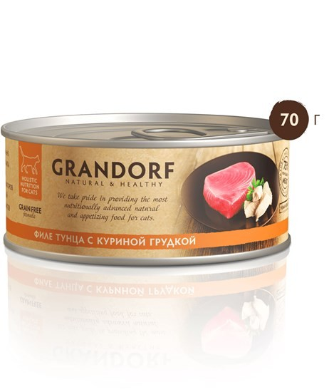 Grandorf консервы для кошек всех возрастов с тунцом и куриной грудкой 70г