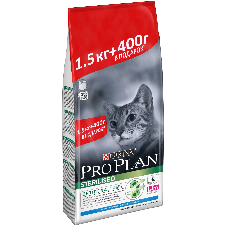 Промопак 1,5кг+400г Purina Pro Plan Optirenal Sterilised сухой корм для стерилизованных кошек с кроликом