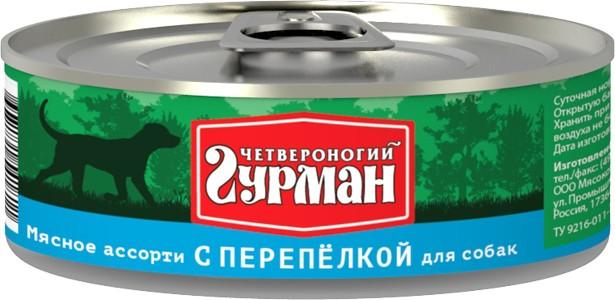 Четвероногий Гурман Мясное Ассорти консервы для собак всех возрастов и пород с перепелкой 100гр
