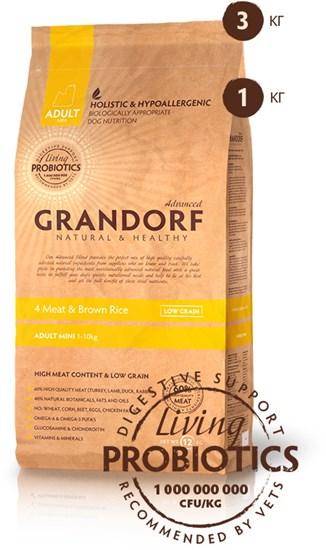 Grandorf Adult Mini Breeds 4 Meat сухой корм для взрослых собак мелких пород 4 мяса