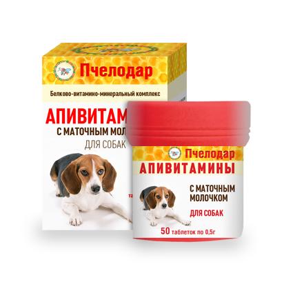 Апивитамины с маточным молочком в таб., для собак