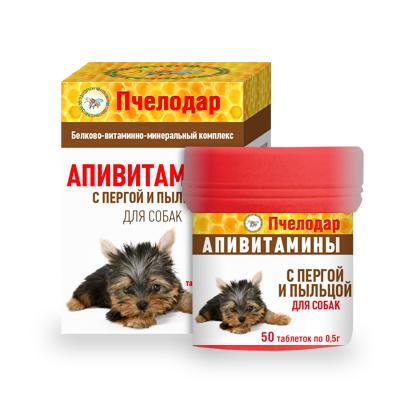 Апивитамины с пергой и пыльцой в таб., для собак