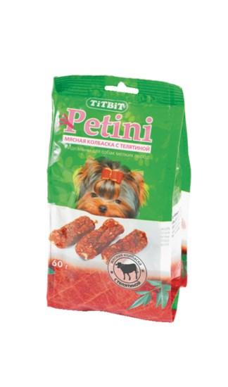 TiTBiT Колбаски Petini с телятиной, 60 гр