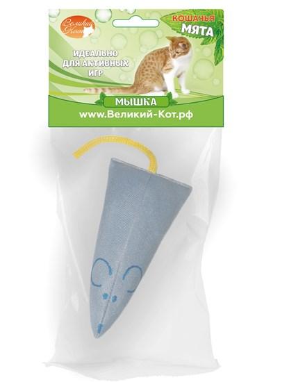 Великий Кот Мышь игрушка для кошек
