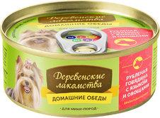 Домашние обеды консервы для собак всех возрастов мелких пород с говядиной и языком 100г