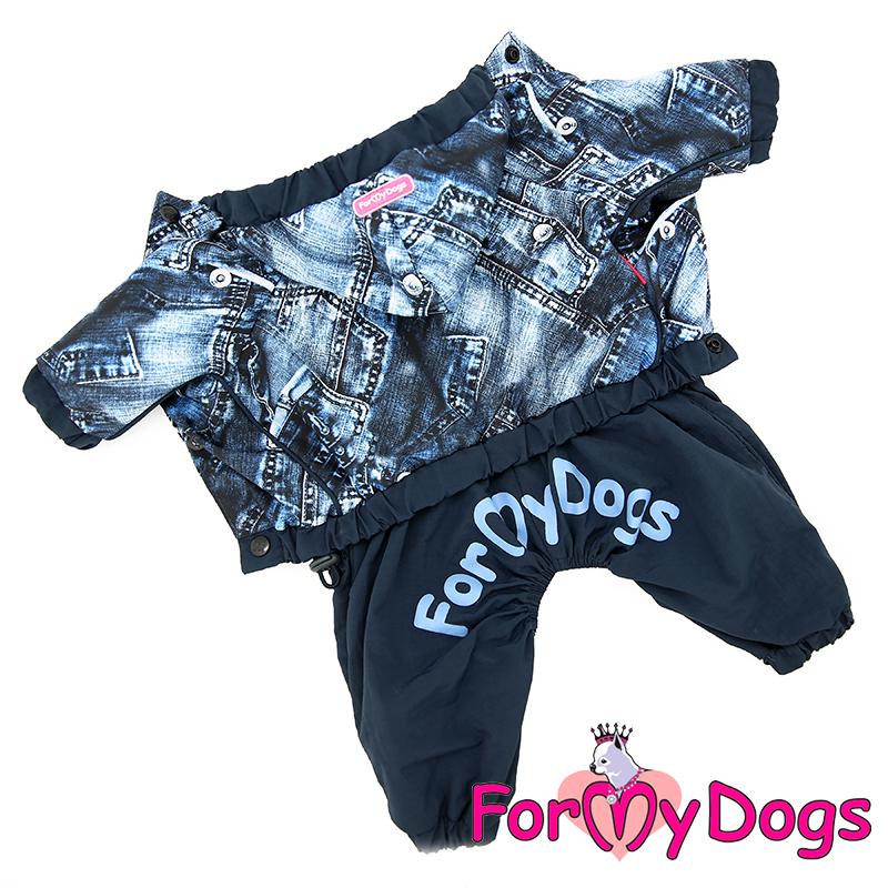 ForMyDogs 16 Дождевик д/мальчиков синий