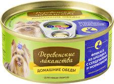 Домашние обеды консервы для собак всех возрастов мелких пород с кроликом и сердечками 100г