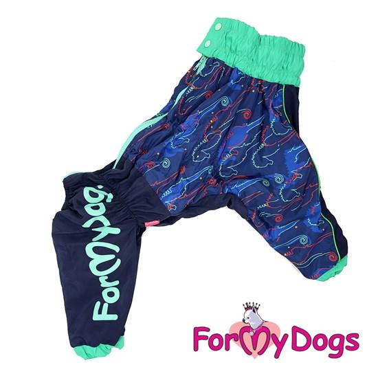 ForMyDogs Дождевик сине/зеленый для мальчика