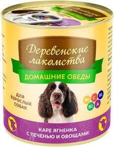 Домашние обеды консервы для собак всех возрастов и пород с ягненком и печенью 240гр