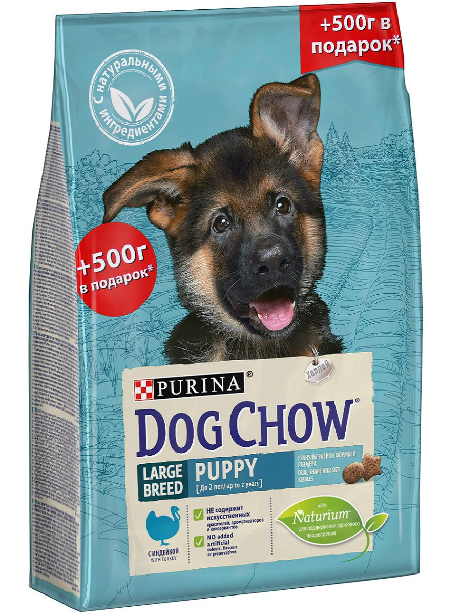 Промопак 2кг+500гр Dog Chow Puppy Large Breed сухой корм для щенков крупных пород с индейкой