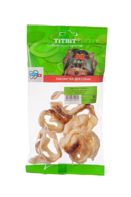 TiTBiT лакомство Ракушки говяжьи мягкая упаковка