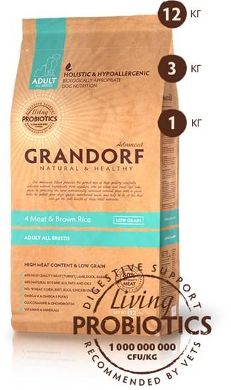 Grandorf Adult All Breeds 4 Meat сухой корм для взрослых собак всех пород 4 мяса