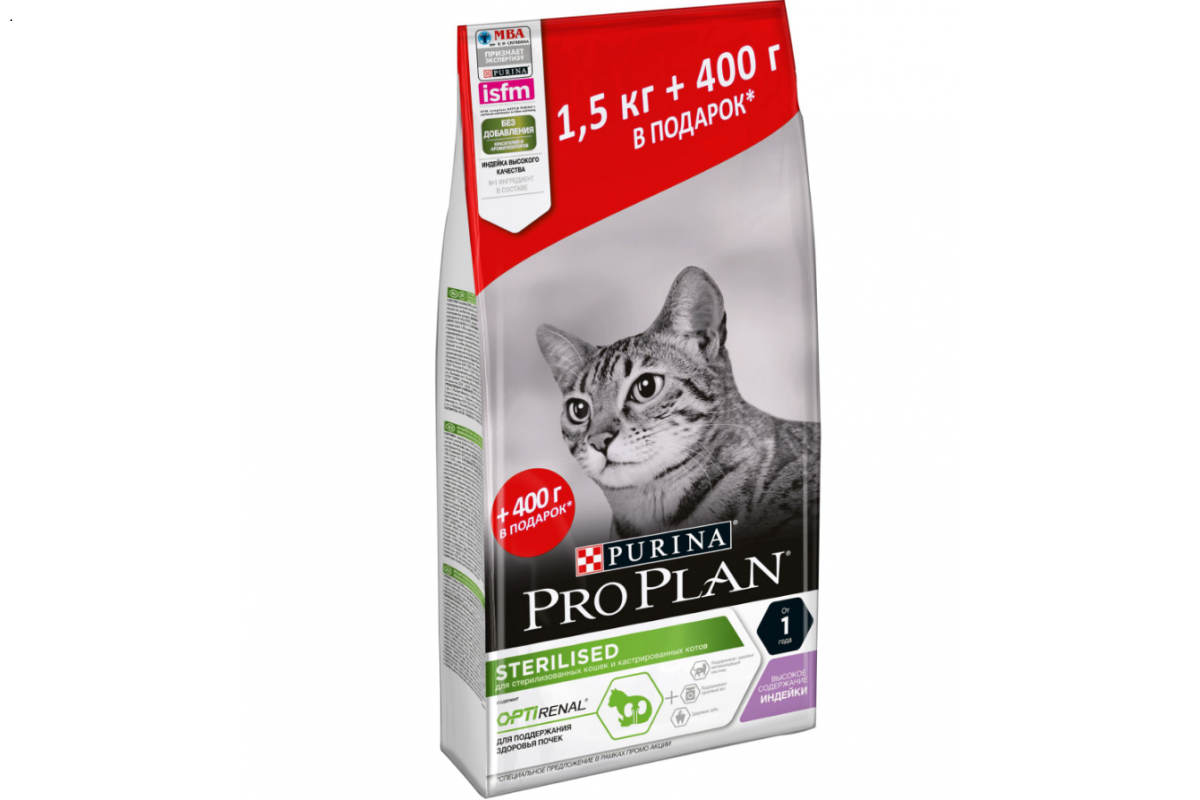 Промопак 1,5кг+400г Purina Pro Plan Optirenal Sterilised сухой корм для стерилизованных кошек с индейкой